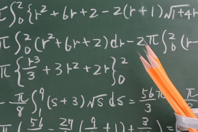 中学数学3