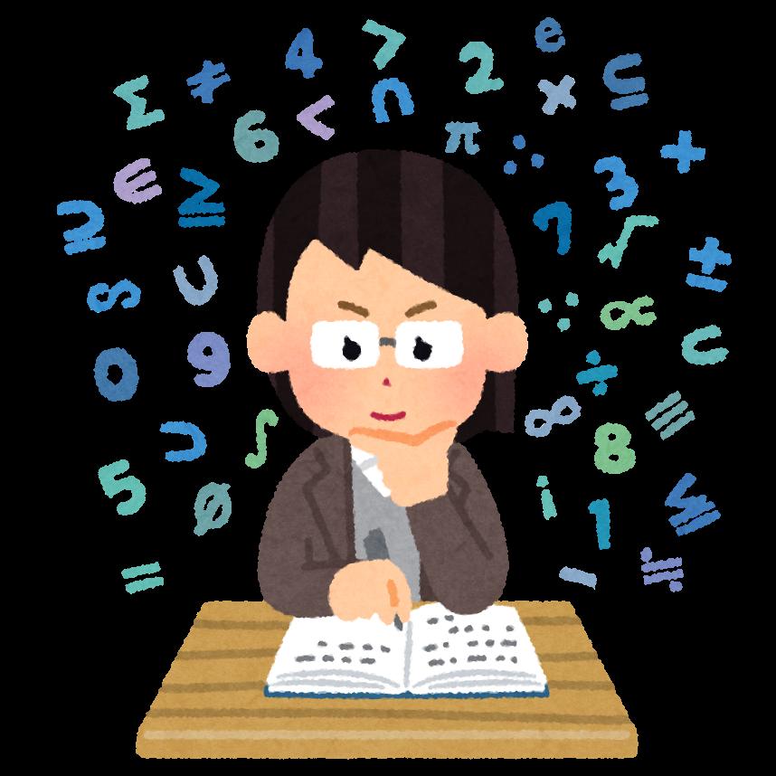中学数学4