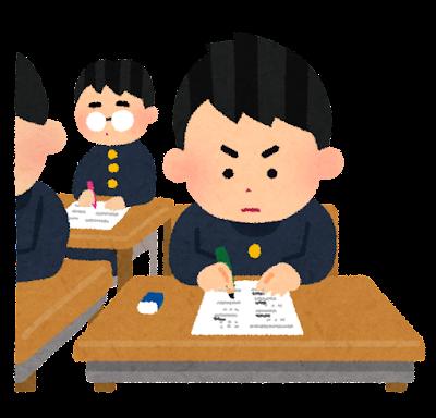 受験勉強3